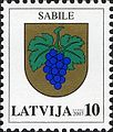 Stamps of Latvia, 2007-05.jpg
