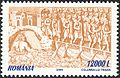 Stamps of Romania, 2004-087.jpg