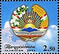 Stamps of Tajikistan, 024-06.jpg