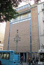 Stella Maris Church, Málaga3.jpg