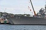 Stem of USS Curtis Wilbur (DDG-54) left front view at U.S. Fleet Activities Yokosuka April 30, 2018.jpg