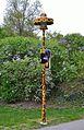 Street light Schwechat - giraffe.jpg