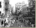 Street of the Pearl Dealers in Bombay in 1912.jpg