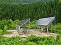 Sudagai photovoltaic power station.jpg