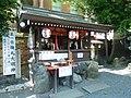Sugawara-in Tenmangu 006.jpg