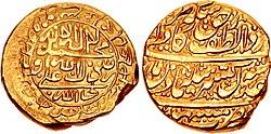 Suleiman II of Iran.jpg