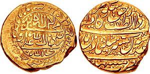 Suleiman II of Persia - Coin of Suleiman ii.