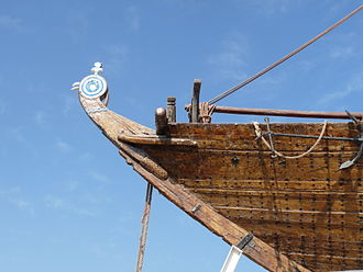 Ghanjah - A ghanjah on dry dock showing the trefoil ornament on the prow