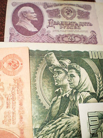 """Socialist state - Symbolics on the banknotes of socialist states (V.I.Lenin in the Soviet note and """"a worker with a female co-operative farmer"""" on the Czechoslovak one)."""