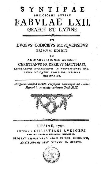 Syntipas - Title page of the Latin edition of The Fables of Syntipas, 1781