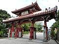 Syureinomon Syurijo Naha Okinawa Japan 沖縄 那覇 首里城 守礼の門 - panoramio (1).jpg