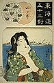 Tōkaidō gojūsan tsui, Yokkaichi by Toyokuni III.jpg