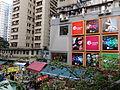 T.mark shopping mall, Tsuen Wan (Hong Kong).jpg