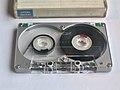 TDK MA-R C90 cassette.jpg