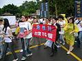 TG Butterfly Garden 2008 Taiwan Pride 2.jpg