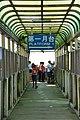 TRA Xinpu Station footbridge 20170611.jpg