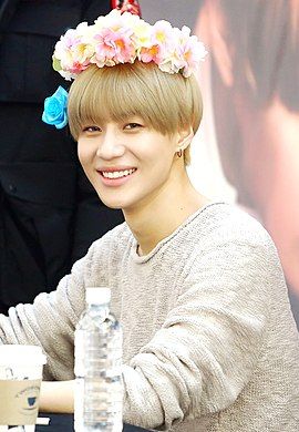 Taemin at a fansign at IFC Mall in February 2016 05.jpg