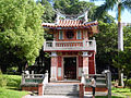 Taichung Wu's Residence gatehouse.JPG