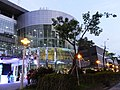 Taipei Nangang Exhibition Center 20150915 night.jpg