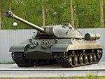 Tank museum (IS-3) - panoramio.jpg