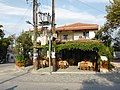 Taverne in Nikiti.jpg