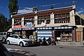 Taxi Stand at Alchi Monastery.jpg