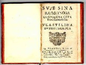 1622 in poetry - Title page of Ivan Gundulić's Tears of the Prodigal Son