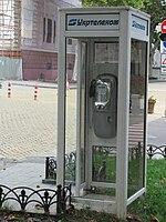Telefonzelle Odesa.jpg