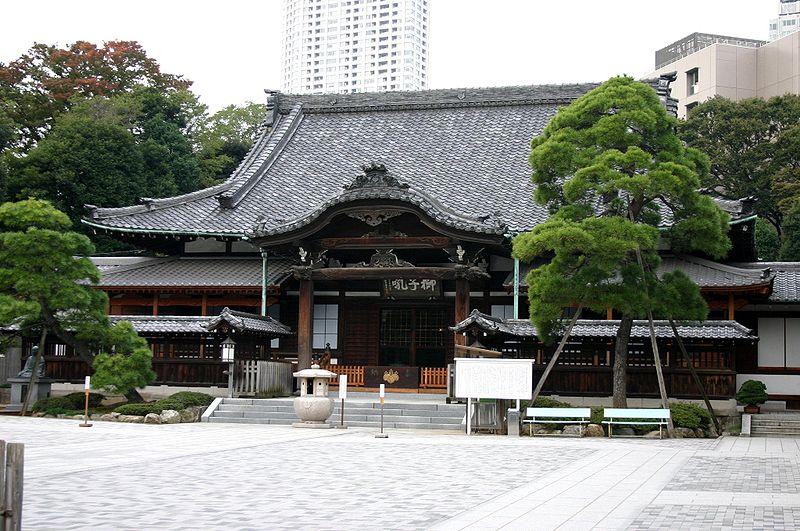 Ficheiro:Templo Sengakuji.jpg