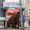 Ten5-Nakazaki-dori Shopping Mall.JPG