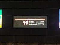 Tenjin-Minami Station Sign.jpg