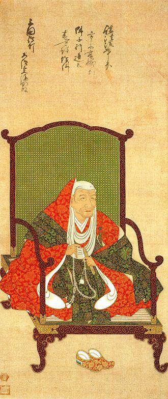Tenkai - Portrait of Tenkai