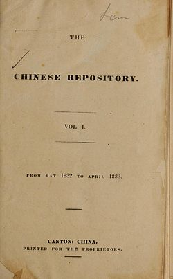 The Chinese Repository Vol. 1.jpg