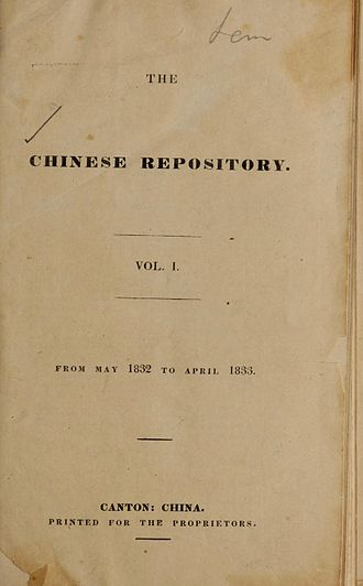 The Chinese Repository - Cover of first volume