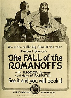 <i>The Fall of the Romanoffs</i>