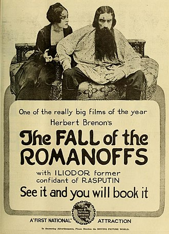 The Fall of the Romanoffs - Image: The Fall of the Romanoffs