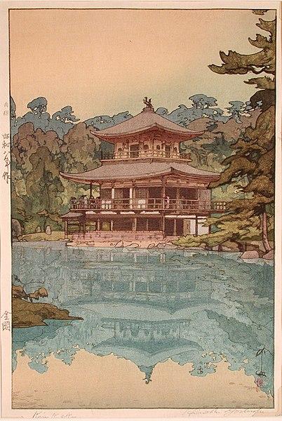 hiroshi yoshida - image 5