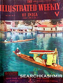 The Illustrated Weekly of India, April 22, 1945.jpg