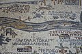 The Madaba Map (detail of the Jordan River), part of a floor mosaic in the early Byzantine church of Saint George depicting the Holy Land in the 6th century AD, Madaba, Jordan (34477790681).jpg
