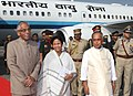 The President, Shri Pranab Mukherjee being received by the Governor of West Bengal, Shri M.K. Narayanan and the Chief Minister of West Bengal, Kumari Mamata Banerjee, on his arrival, at Kolkata Airport on October 20, 2012.jpg