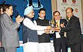 The Prime Minister Dr. Manmohan Singh presented the Lifetime Achievement Award Petrotech-2010, at the inauguration of 9th International Oil and Gas Conference and Exhibition (Petrotech) 2010, in New Delhi (1).jpg
