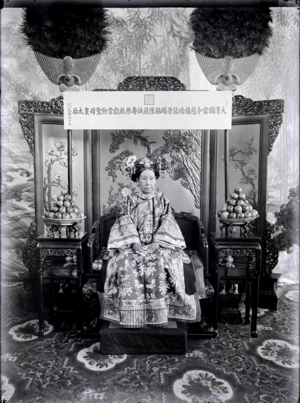Dragon Throne - Empress Dowager Cixi seated on a throne, but not the throne of China.