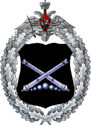 GRAU - Russian GRAU major Emblem