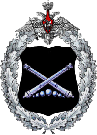 GRAU - Russian GRAU major Emblem