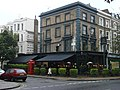 The Salt House - geograph.org.uk - 573857.jpg