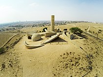 The negev monument.jpg