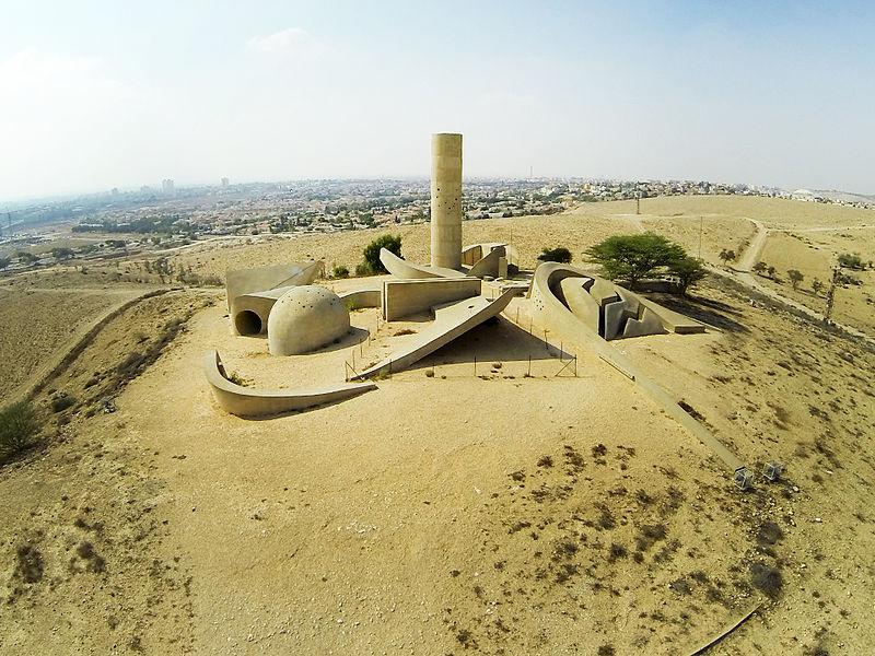 File:The negev monument.jpg