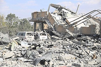 The ruins of the American missile attack on Syria 09 (cropped).jpg