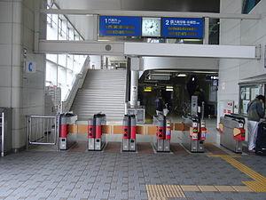 The ticket gate of Osaka monorale Dainichi station.JPG