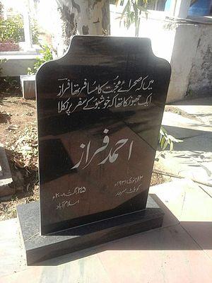 Ahmad Faraz -  Ahmad Faraz's tombstone